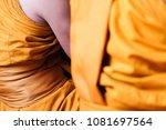 yellow robe of buddhist monks ... | Shutterstock . vector #1081697564