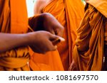 yellow robe of buddhist monks ... | Shutterstock . vector #1081697570
