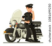 police officer eating donut... | Shutterstock .eps vector #1081699250