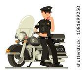 police officer eating donut... | Shutterstock .eps vector #1081699250