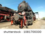 vintage steam trains on blue... | Shutterstock . vector #1081700330