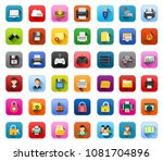 vector phone and computer icons ... | Shutterstock .eps vector #1081704896