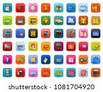vector shopping and sale icons  ... | Shutterstock .eps vector #1081704920