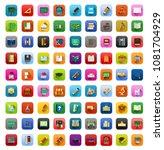 vector education icons set ...   Shutterstock .eps vector #1081704929
