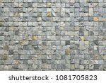 Stone Wall Background. Loft...