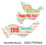 happy new year 2019 in... | Shutterstock . vector #1081709066