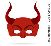 mask of the devil with horns ... | Shutterstock .eps vector #1081724303