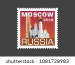 moscow  russia  post stamp  | Shutterstock .eps vector #1081728983