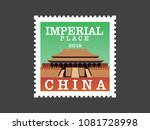 imperial place  china  post... | Shutterstock .eps vector #1081728998