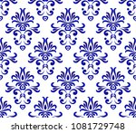 abstract floral ornament... | Shutterstock .eps vector #1081729748