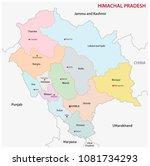 himachal pradesh administrative ... | Shutterstock .eps vector #1081734293