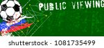 football   soccer public... | Shutterstock .eps vector #1081735499