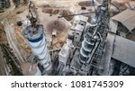 aerial view of construction... | Shutterstock . vector #1081745309