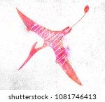 dinosaur poster lettering... | Shutterstock .eps vector #1081746413
