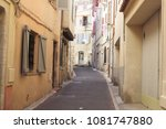 narrow street in south europe | Shutterstock . vector #1081747880