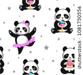 pattern with cute pandas.... | Shutterstock .eps vector #1081750556