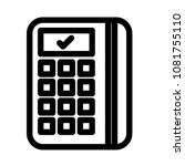 data phone icon vector...