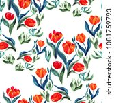 tulips   drawing gouache on... | Shutterstock . vector #1081759793