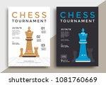chess tournament poster... | Shutterstock .eps vector #1081760669