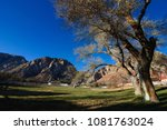 red rock canyon national... | Shutterstock . vector #1081763024