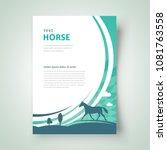 flyer horse grassland theme... | Shutterstock .eps vector #1081763558