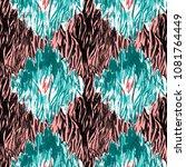 animal seamless pattern. zebra... | Shutterstock . vector #1081764449