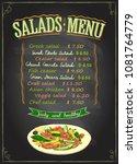 salads menu chalkboard concept  ... | Shutterstock .eps vector #1081764779