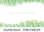 seamless botanical background... | Shutterstock .eps vector #1081768229