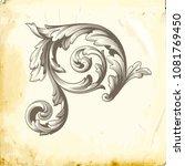 retro baroque decorations... | Shutterstock .eps vector #1081769450