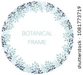 botanical background frame with ... | Shutterstock .eps vector #1081773719