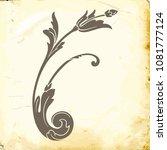 retro baroque decorations... | Shutterstock .eps vector #1081777124