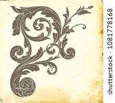 retro baroque decorations... | Shutterstock .eps vector #1081778168