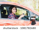 young beautiful asia woman with ... | Shutterstock . vector #1081782680