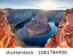 horseshoe bend at sunset  ... | Shutterstock . vector #1081784900