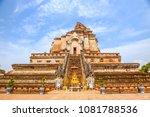 Wat Chedi Luang Varavihara It...
