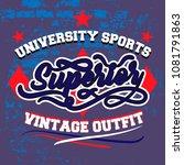 vintage colorful varsity emblem ... | Shutterstock .eps vector #1081791863