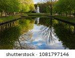 View Of The Steppengarten Park...