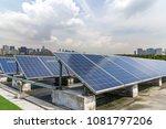 solar and modern city skyline  | Shutterstock . vector #1081797206