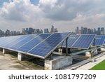 solar and modern city skyline  | Shutterstock . vector #1081797209