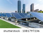 solar and modern city skyline  | Shutterstock . vector #1081797236