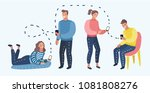 Stock vector vector cartoon illustration of students or working group with smart cell phone social network 1081808276