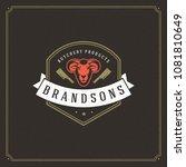 butcher shop logo design vector ... | Shutterstock .eps vector #1081810649
