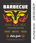 barbecue party vector flyer or... | Shutterstock .eps vector #1081810829