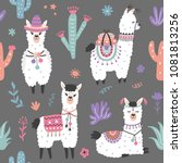 cartoon llama alpaca seamless... | Shutterstock .eps vector #1081813256