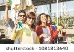 fashion people dancing music...   Shutterstock . vector #1081813640