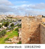 View of modern Jerusalem from the old Jerusalem wall - stock photo