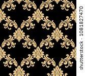 floral pattern. wallpaper... | Shutterstock .eps vector #1081827470