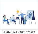professional training flat... | Shutterstock .eps vector #1081828529