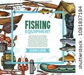 fishing equipment sketch poster ... | Shutterstock .eps vector #1081837184