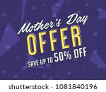 nice and beautiful sale... | Shutterstock .eps vector #1081840196